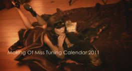 Calendrier Miss Tuning 2011, Making Off